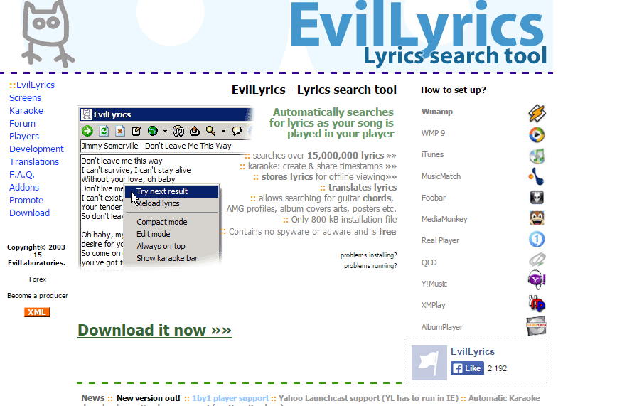 Evil Lyrics - Lyrics search tool- Official site
